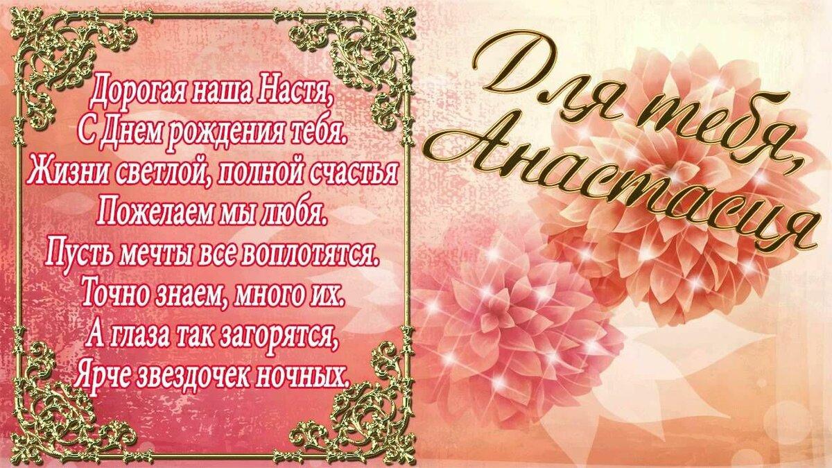 Чудесные розы, картинки с днем рождения дочки насти