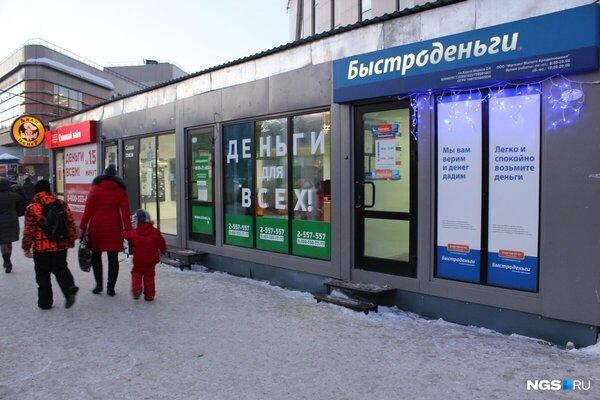 Восточный банк кредит наличными москва