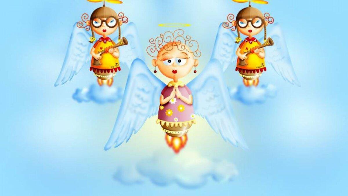 случай веселые картинки с днем ангела невеста море