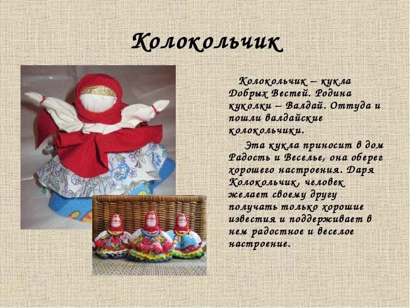 стихи к подарку кукла кто видел этого