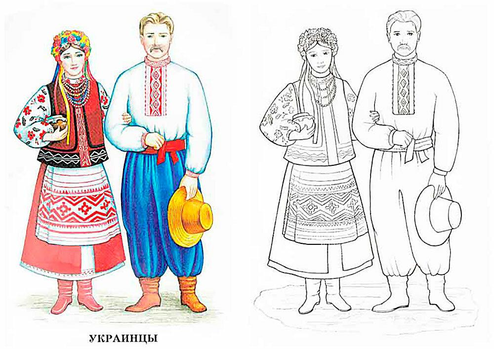 представлена раскраска народ россии такие яркие блики