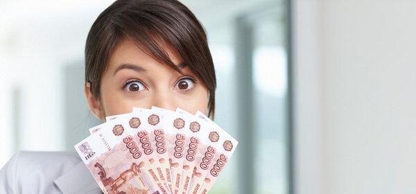 Займы на банковский счет срочно без проверки