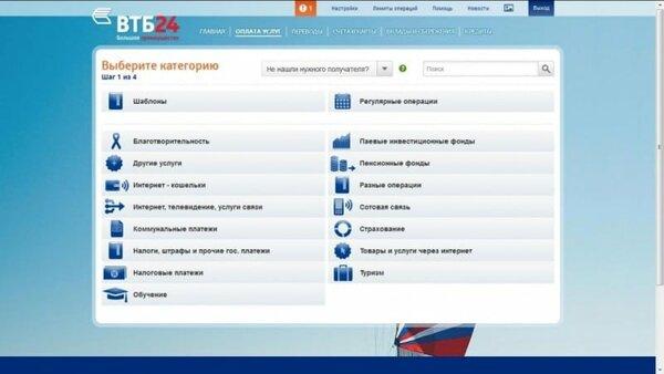 Взять кредит втб краснодар заявка на кредит тиньков банк онлайн