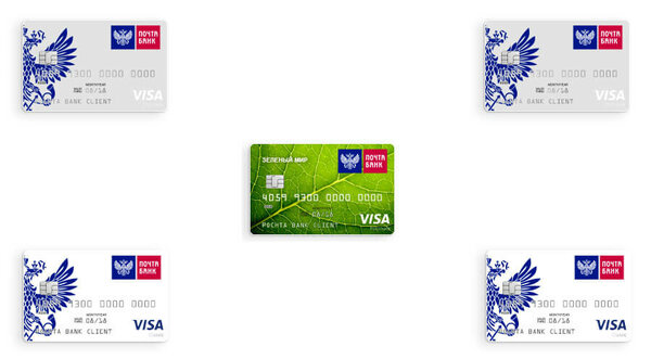 1800flowers credit card