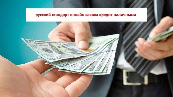 взять кредит на киви кошелек прямо сейчас в казахстане