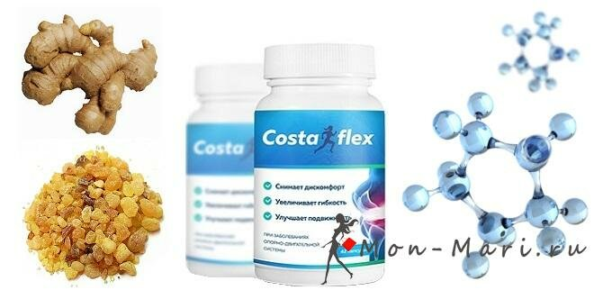Costaflex - для суставов в НовомУренгое