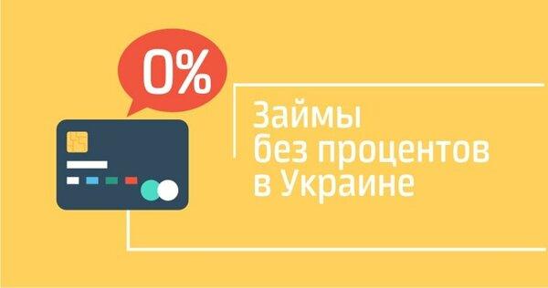 Кредит наличными по двум документам без справок о доходах