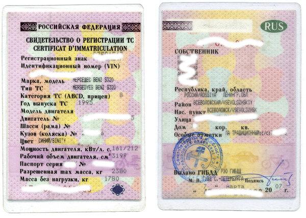 Русский стандарт банк кредит наличными онлайн заявка без справок на карту