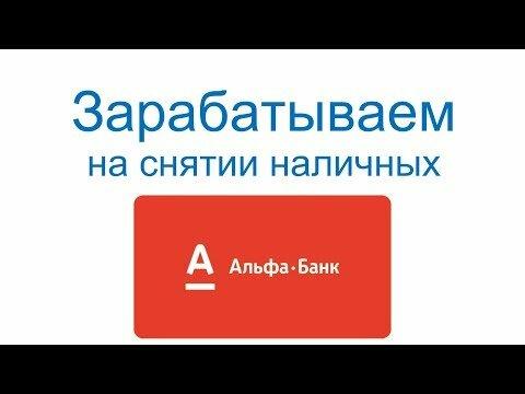 банки в нерюнгри взять кредит