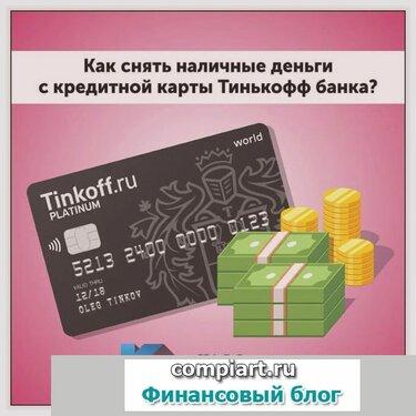 можно ли взять кредит дистанционно
