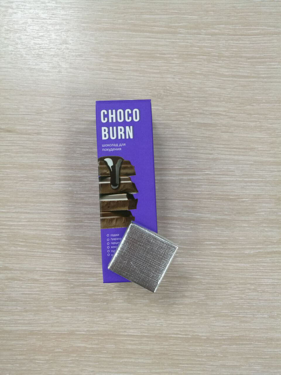 ChocoBurn - шоколад для похудения в Перми