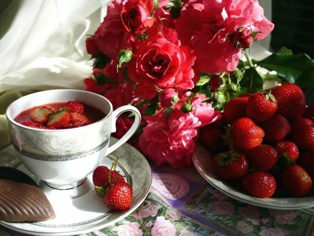 заработок картинки с добрым утром роза и чай трубы