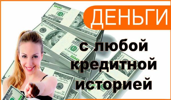 Как получить 100 тысяч рублей от государства может получить каждый гражданин рф
