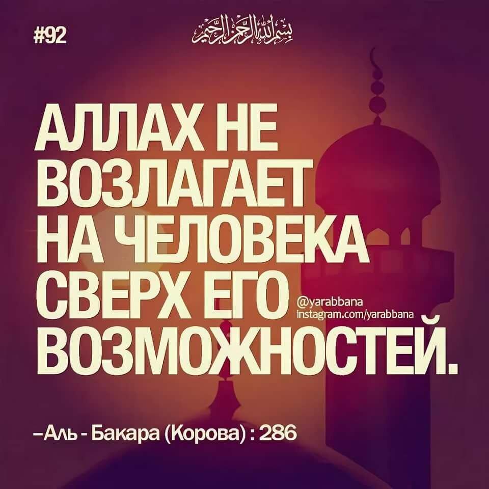 Картинки с надписями аллах испытывает тех кого любит, открытки