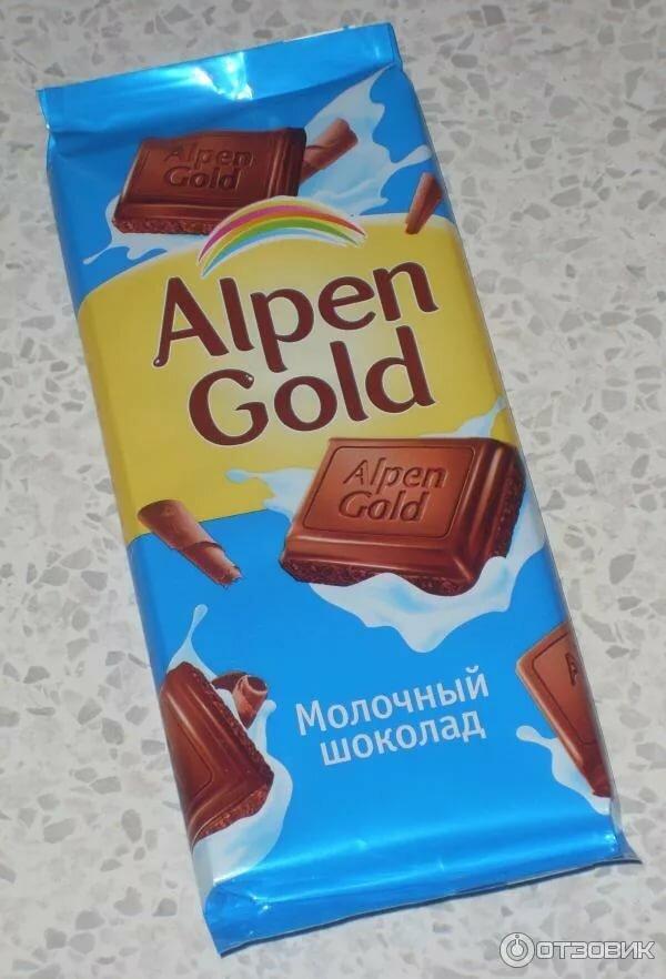 шоколад фото в обертке спортсмена отдельная