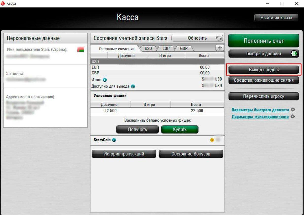 Обзор онлайн казино lotoru
