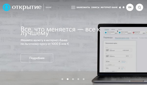 Облигация кредит европа банк ао 001р 03