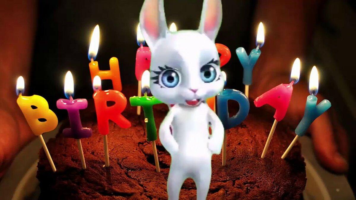 Видео открытку к дню рождения