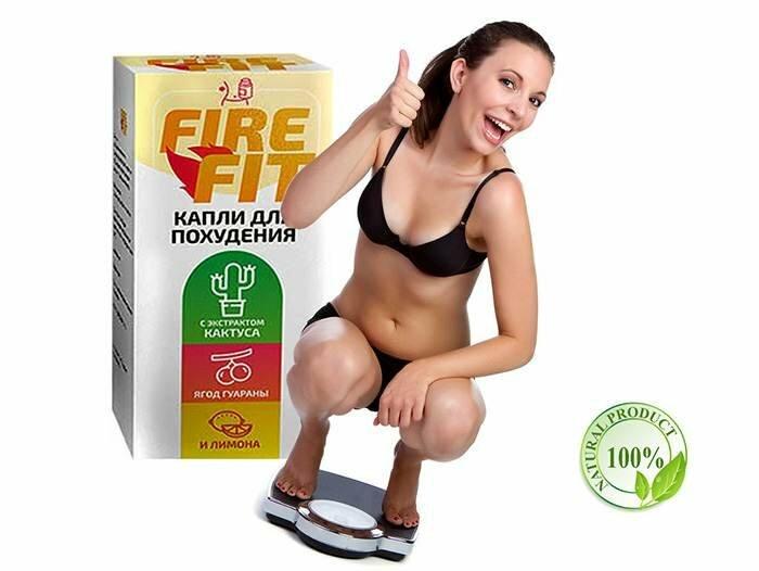 Fire Fit капли для похудения в Челябинске