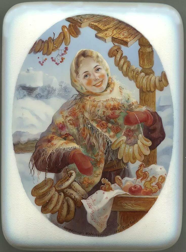Надписями, современная русская открытка