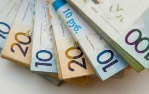 Деньги в долг под залог от частного лица в белгороде автосалон в москве фото и цены автомобилей