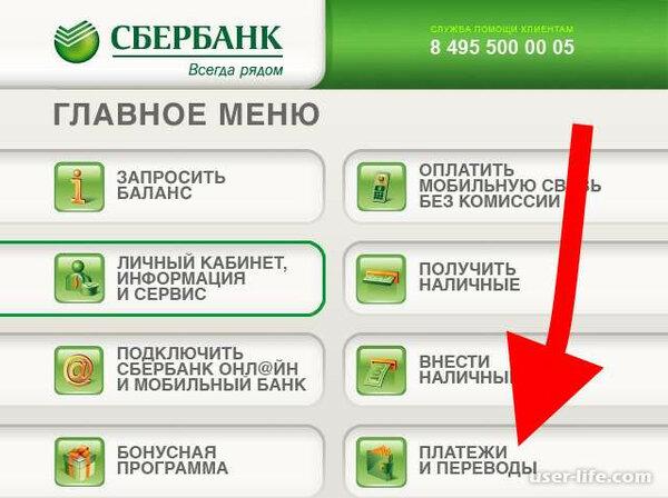 Можно ли взять кредит в банкомате хочу взять кредит в банке под залог