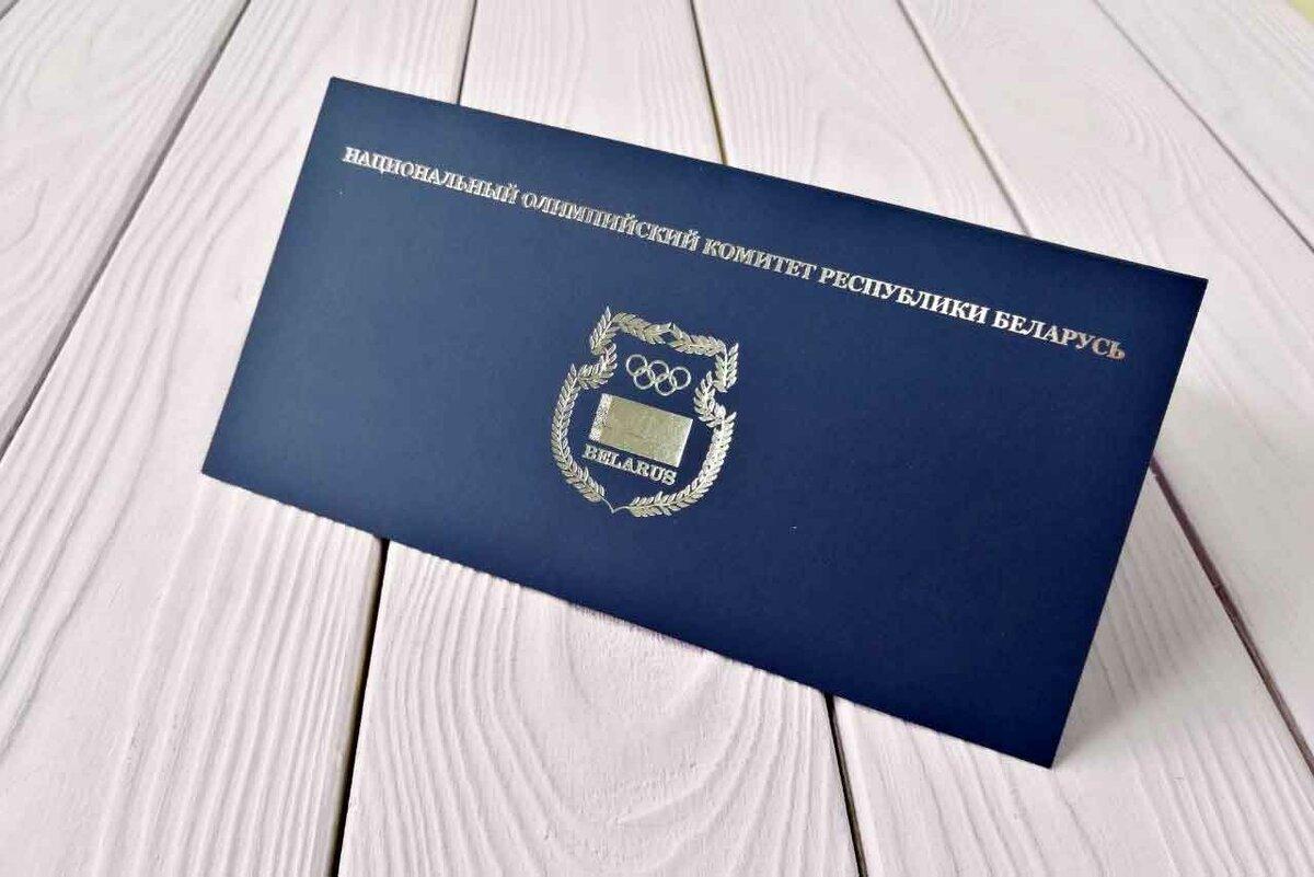 Минск печать открыток, сине яратам открытка