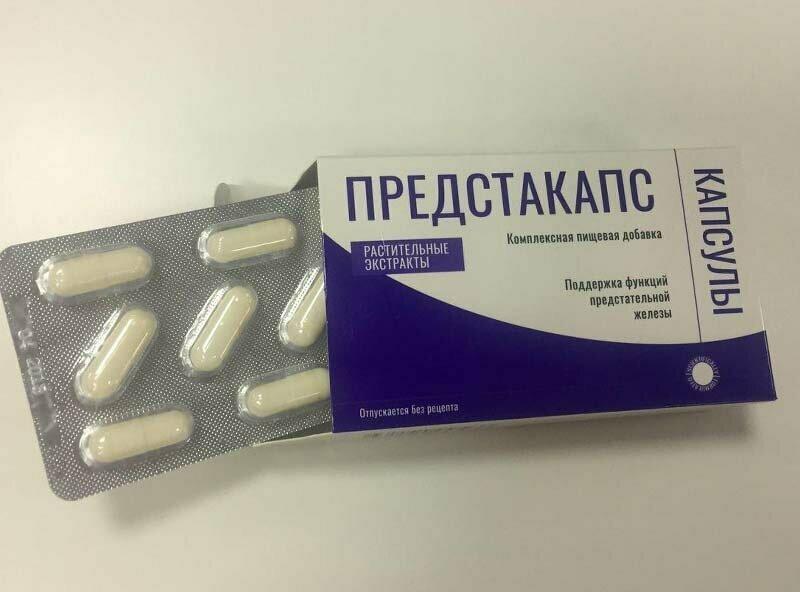 Предстакапс от простатита в Калининграде