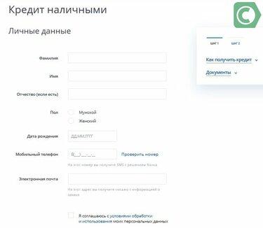 оплатить кредит втб 24 онлайн