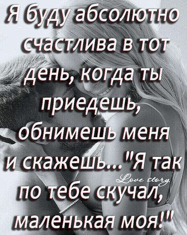 болгова картинки как я скучаю по любимому человеку как найти