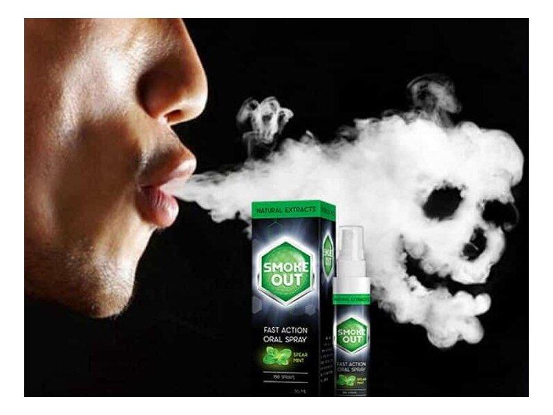 Smoke Out - спрей против курения в Стаханове