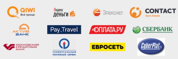 Как взять в долг на теле2 200 рублей