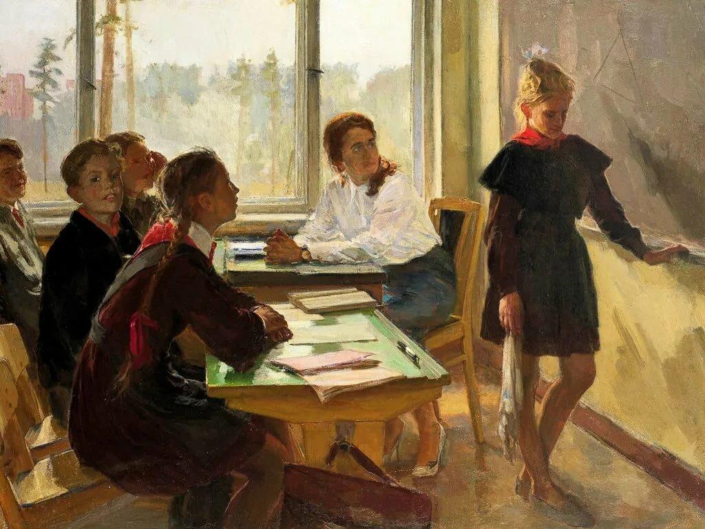 Картинки советская школа