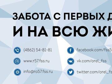 Если не осуществлен возврат 260000 рублей