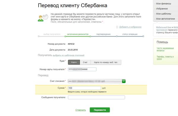 быстроденьги подать заявку онлайн