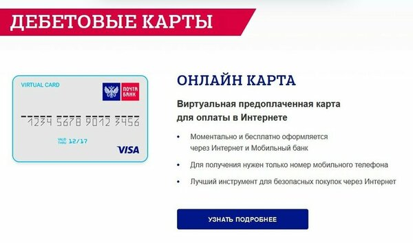 Capital one credit card payment at branch