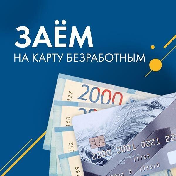 Кредит онлайн на год без отказа взять выгодный кредит во владимире