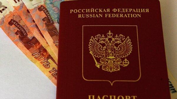 рено дастер в иркутске купить в кредит