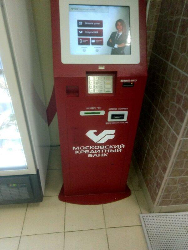 хоум кредит банкоматы зеленоград
