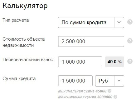 Оплата кредита накта кредит