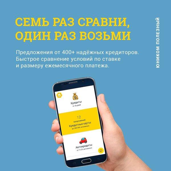 Сделать онлайн заявку на кредит в втб 24