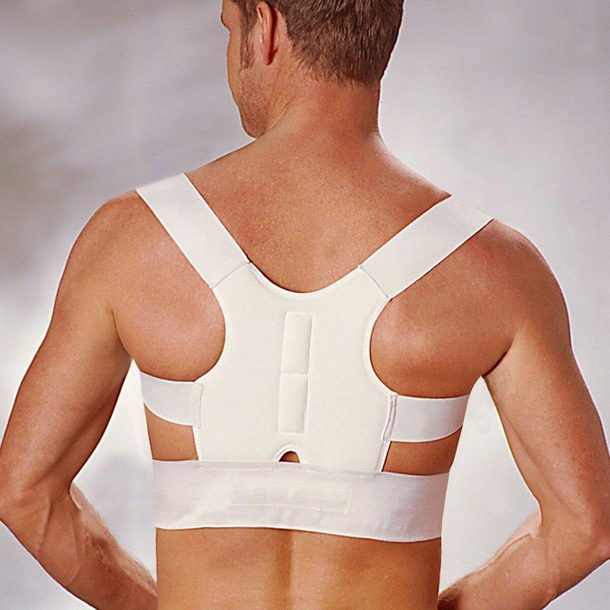 Магнитный корректор спины Magnetic Posture Support в Белой Церкови
