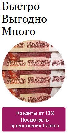 перекредитование кредита в почта банке все отзывы о банке хоум кредит