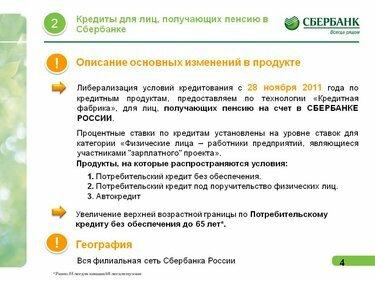 денежно кредитная эмиссия банка