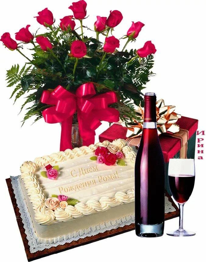 торт цветы шампанское картинки также представлена вкладке