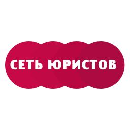 г рыбинск юридическая консультация