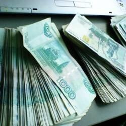 Кредит с плохой кредитной историей в омске