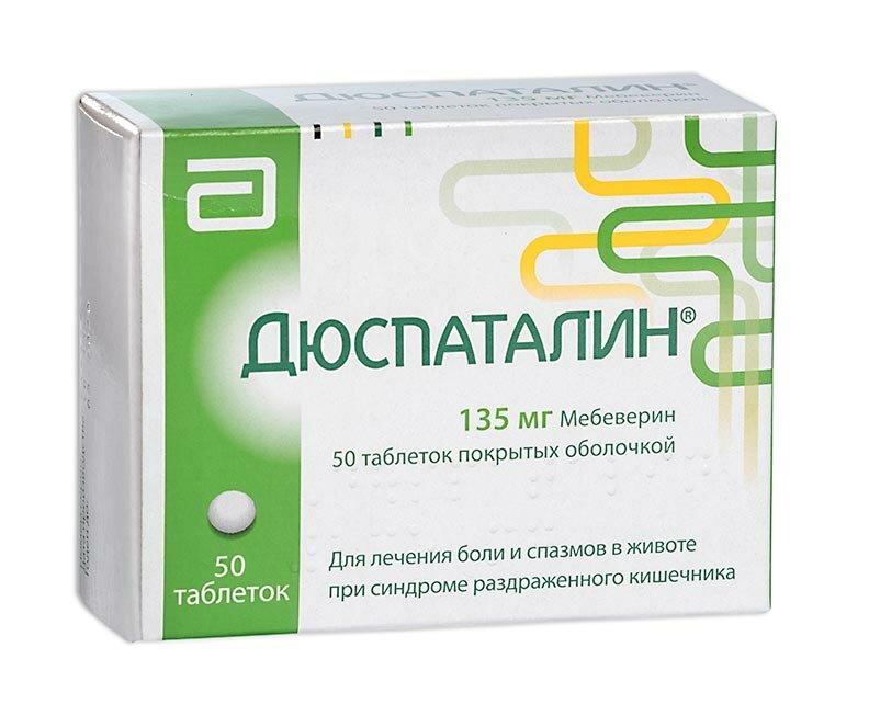 Gasterox от болезней живота и кишечника во Владимире