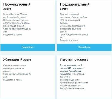 займ онлайн на карту срочно без отказа круглосуточно казахстан казино чемпион официальный сайт отзывы