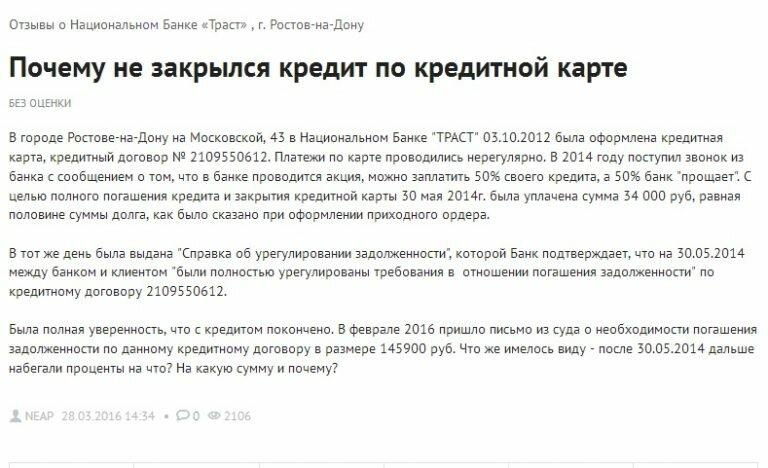 30000 рублей займ онлайн на карту